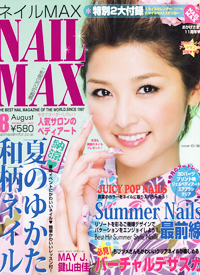nail max