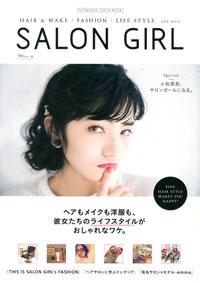 salon girl 山口 モデル森山
